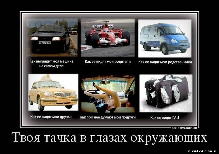 otsosu-u-vas-v-vashem-avto
